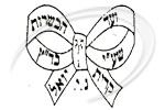 Vaad Hakashrus of Kiryat Yoel