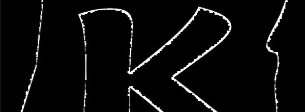 From Oregon Kosher:  1 Heart Keenway
