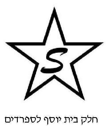 Star-S