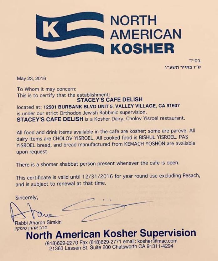Kosher Updates Archives Page 2 Of 3 Kosherquest Online