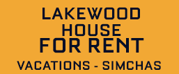 lakewoodhouse112816.png