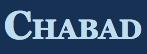 Chabad of South Brunswick