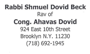 Rabbi Shmuel Dovid Beck
