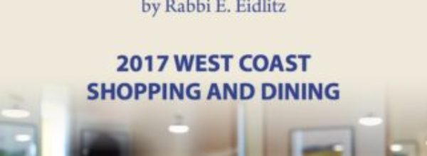2017 Shopping and Dining Guide