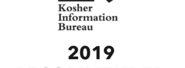 From Kosher Information Bureau:  Pomelos at Costco